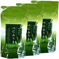 【国産(掛川産)】べにふうき 粉末 国産 40g×3袋セット
