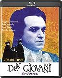 ドン・ジョヴァンニ[Blu-ray/ブルーレイ]