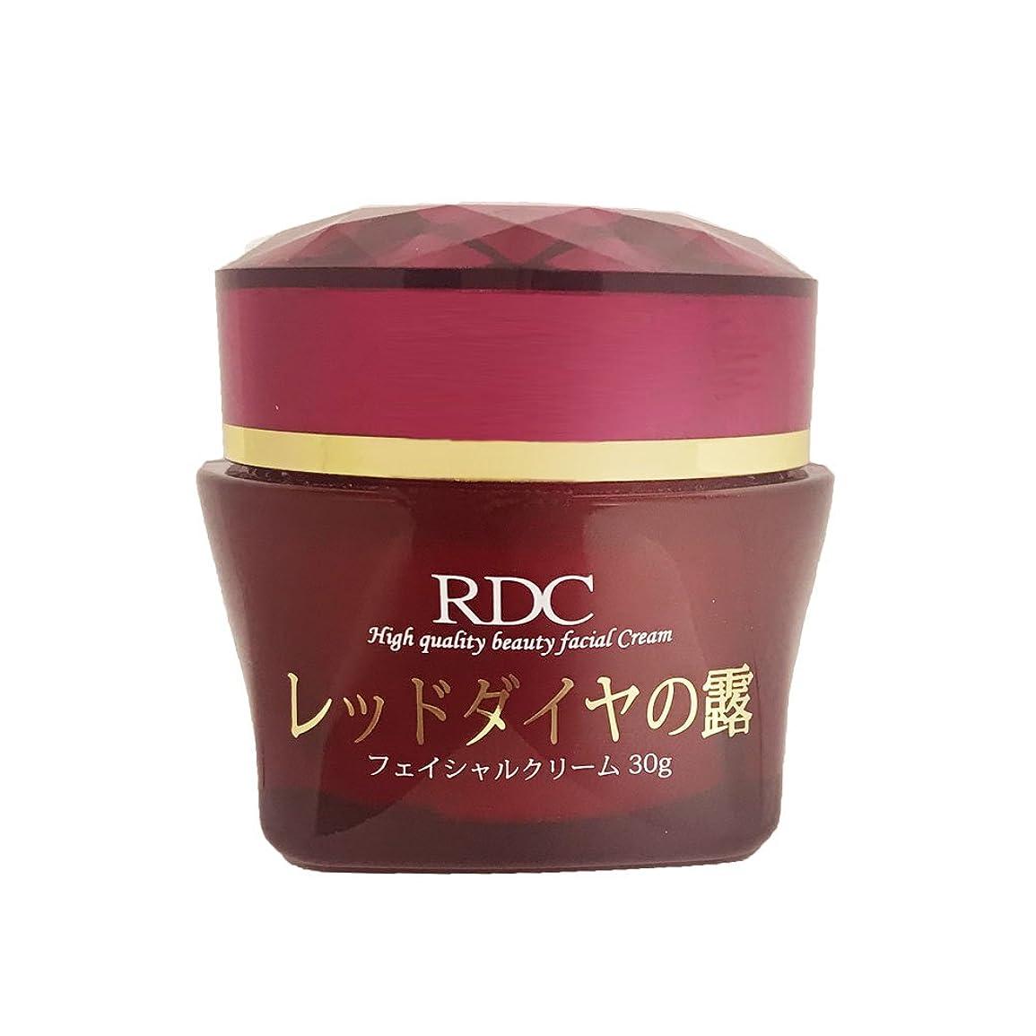 おもしろい友情異形レッドダイヤの露 フェイシャルクリーム 保湿乳液 日本製