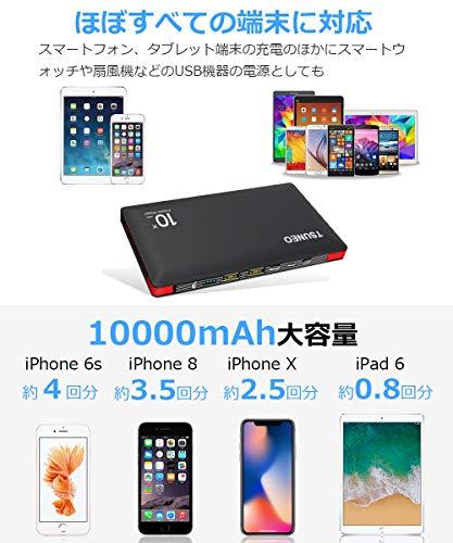 モバイルバッテリーケーブル内蔵大容量10000mAhMFi認証ライトニング/microUSBコネクタ付2USBポートスマホ充電器コンパクトで持ち運び便利iphone/ipad/Android対応(ブラック)