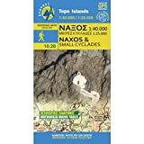 Naxos 1 : 40 000: Topografische Wanderkarte 10.28. Griechische Inseln - Ägäis - Kykladen 1 : 25 000 (Topo Iles)