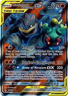 Marshadow & Machamp Tag Team GX - 198/214 - Full Art Ultra Rare - Unbroken Bonds