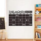 Diy Pvc Simple Wind Calendar Pizarra Pegatinas Oficina Hogar Aula Graffiti Pared Fecha Estado de ánimo Clima Evento Registros