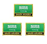 Aufnäher, Saudi-Arabien, bestickt, Flagge, Emblem, zum Aufbügeln oder Aufnähen, 3 Stück