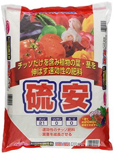 サンアンドホープ 専用肥料 硫安 5kg