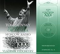 Symphony 8 by DMITRI SHOSTAKOVITCH