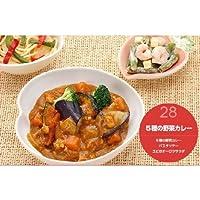 3328【健康三彩】5種の野菜カレー