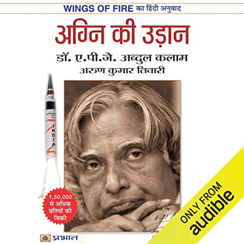 Agni Ki Udaan [Flight of Fire] Titelbild
