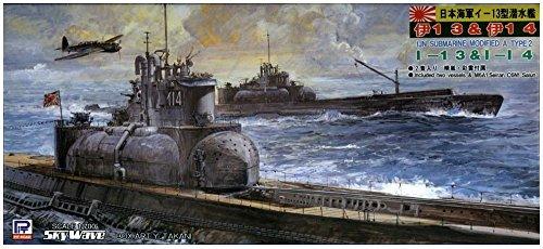 ピットロード 1/700 日本海軍 潜水艦 伊13&伊14 W41
