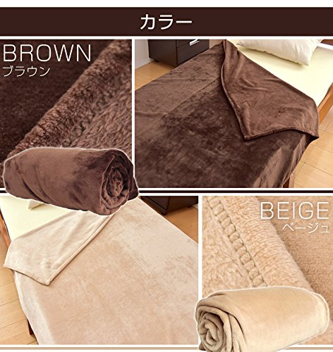 『昭和西川 マイクロファイバー毛布 洗えるフランネルタッチ シングル 140×190cm ブラウン 20700004 12AM 【64572】』の8枚目の画像