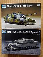 戦車2種 challengerⅡMBT・MIAIwithMineClearingBladeSystem