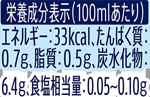 サントリークラフトボスミルクティー紅茶450ml×24本