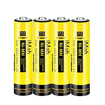4-Pack iMah AAA Rechargeable Batteries 1.2V 550mAh Ni-MH Also Compatible with Panasonic Cordless Phone Battery HHR-55AAABU HHR-75AAA/B Toys and Outdoor Solar Lights