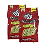Egyptian Melon Roasted and Salted Seeds 14.01 Oz. 400 gm Net weight - 2 Pack -