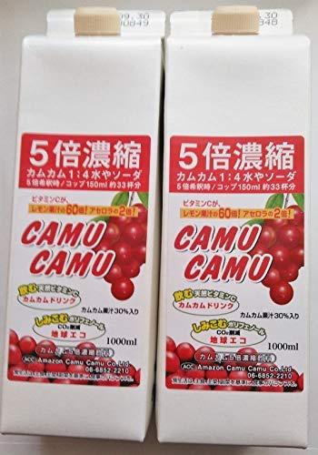 カムカム5倍濃縮飲料(業務用) (1000ml×2本セット) 【アマゾンカムカム】