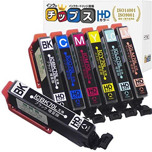 エプソン 純正 インクカートリッジ IC6CL70L 6色パック(増量) 1パック(6色) IC70シリーズ EPSON