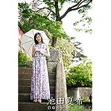 池田夏希 日傘の女 続・川越にて (月刊デジタルファクトリー)