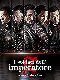 I Soldati dell'Imperatore