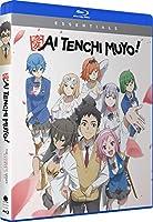 Ai Tenchi Muyo: The Complete Series [Blu-ray]