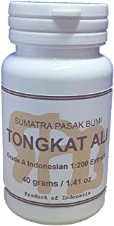 Tongkatali.org's 40 grams (1.41 oz) Grade A Indonesian 1:200 Tongkat Ali Loose Extract