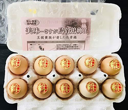 純種烏骨鶏「プリンセスシルキィーR」有精卵 10個入り(規格外品) 岐阜県、滋賀県産 安心、安全、栄養満点
