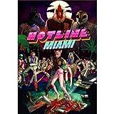 Daaint baby InfiniteArts Hotline Miami (24inch x