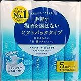 【ソフトパックタイプ】日本製 エリエール プラスウォーター 保湿成分配合 5個パック240枚(120組)