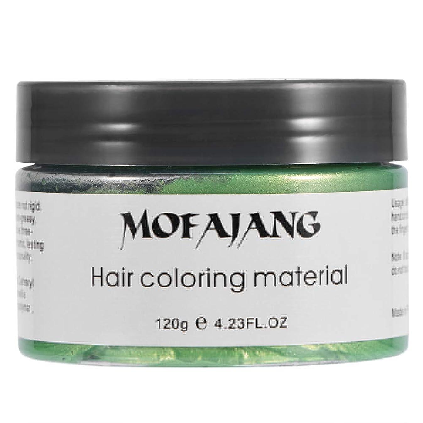 うそつきスタジアム解決男性女性使い捨て染毛泥美容クリームヘアスタイリング着色ワックス120ミリリットル(緑)