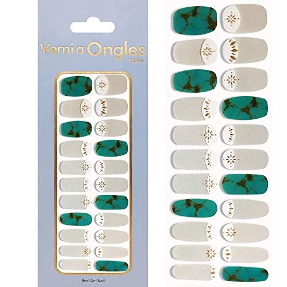 ましい異なる爪Verni a Ongles ヴェルニアオングルス リアルジェルネイルステッカー V-45 (ネイルステッカー22枚?ネイルファイル1個付)