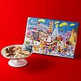 石屋製菓 メリーメリーアドベントカレンダー2020
