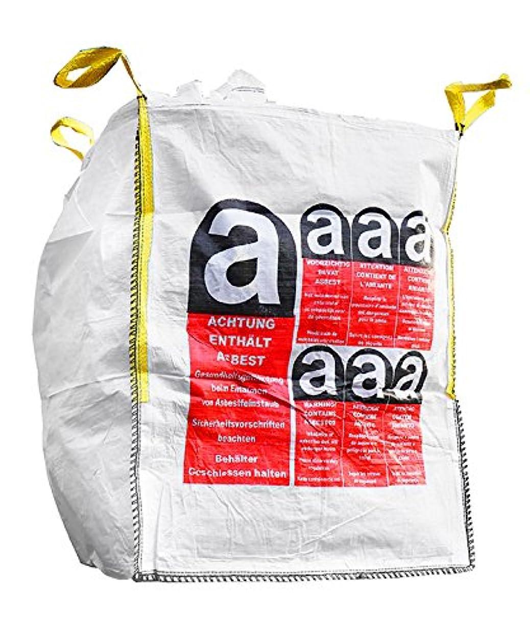 政権不健全報奨金Desabag 1.1013ビッグバッグ90 x 90 x 110 cm多目的、BB、警告アスベストSG 1000 kg、ホワイト