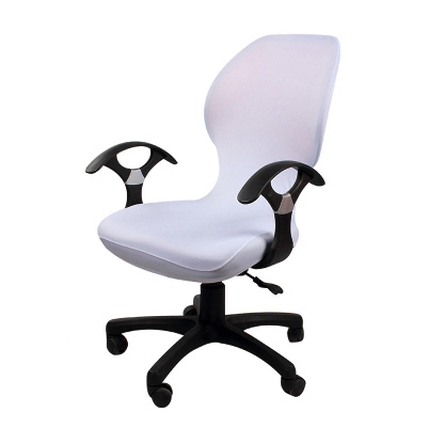 摂動オリエント皿オフィスチェアカバー 事務椅子 カバー 回転座椅子背もたれ カバー 着脱可能 ホワイト