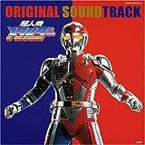 amazon.co.jp オリジナル・サウンドトラック
