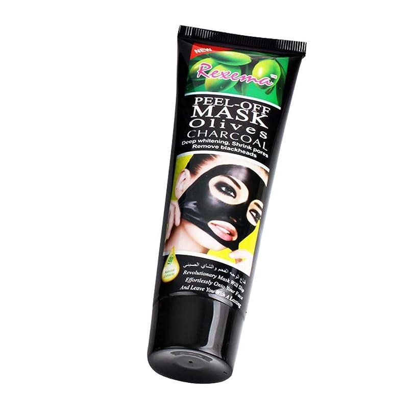 徐々にコーナーキャンセルSUPVOX にきびの顔の毛穴の最小化装置の深い毛穴の浄化の処置のための自然なオリーブの顔のマスクの顔のマスクはしわのクリーニングおよび養う顔を減らします