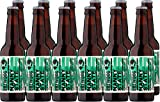 BrewDog Nanny State (Alcohol Free), 12 x 330 ml