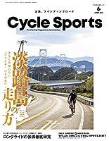 CYCLE SPORTS (サイクルスポーツ) 2021年6月号