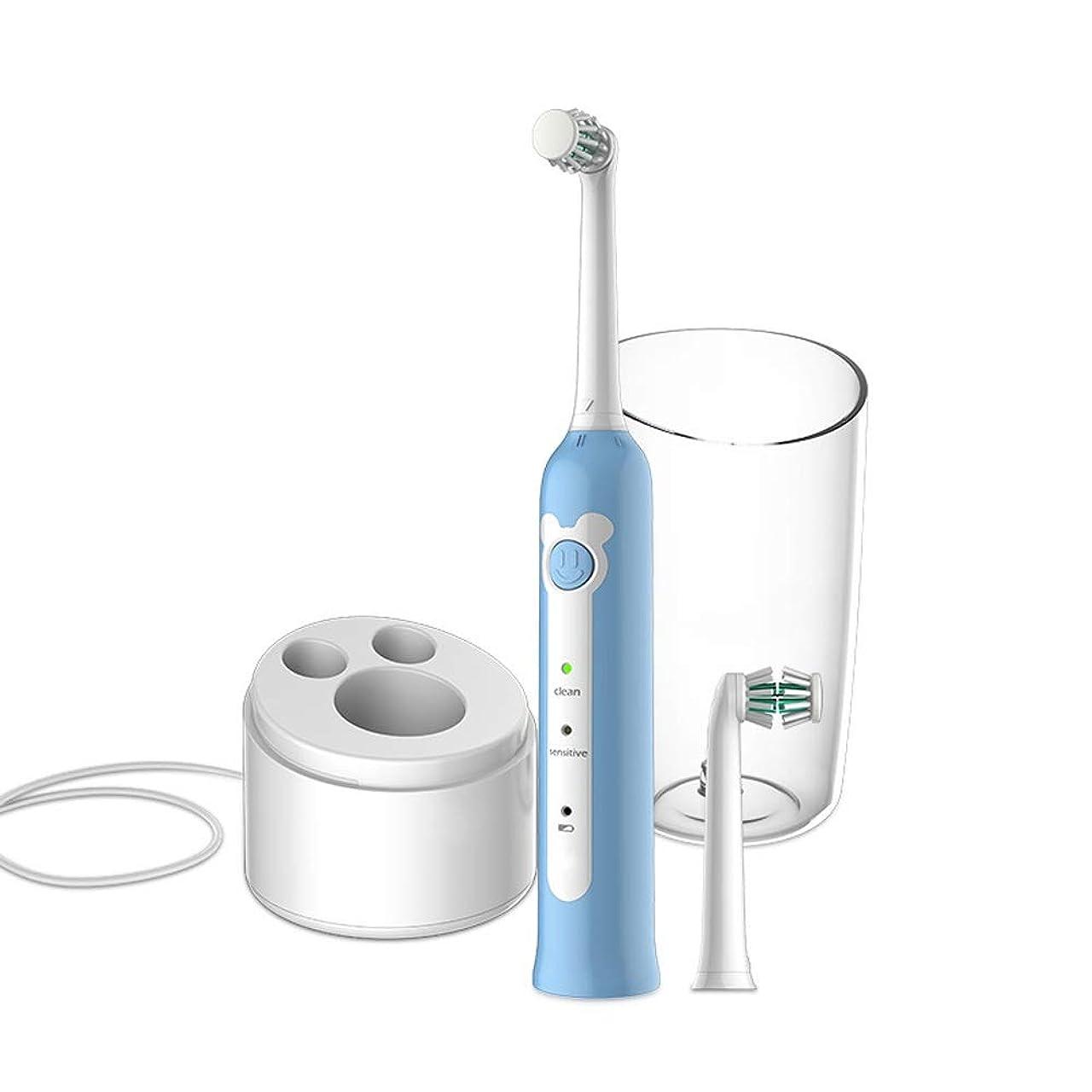 葡萄日食実験的電動歯ブラシ 子供の電動歯ブラシ防水ベースホルダー保護清潔ホワイトニング柔らかい髪の歯ブラシでUSB充電 (色 : 青, サイズ : Free size)