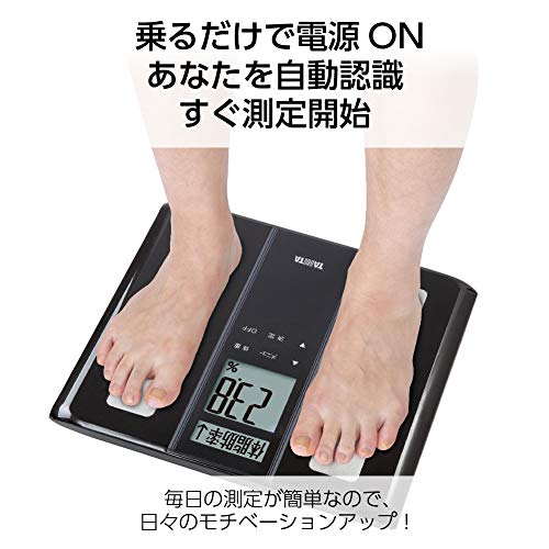 タニタ体重体組成計50g日本製ブラックBC-331BKダブル液晶採用でわかりやすく見やすい立掛け収納OK