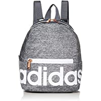adidas Store Linear Mini Backpack (Jersey Onix / White / Rose Gold)