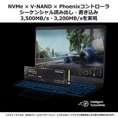 51uRAQiYO4L-小型ベアボーンPC「Intel NUC8i7BEH」を購入したのでレビュー!小さくて高性能、快適すぎる。