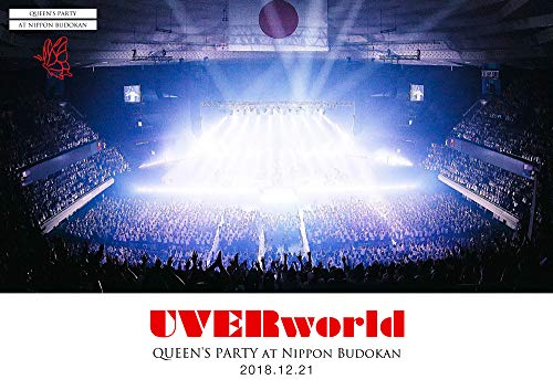 "[画像:ARENA TOUR 2018 at Nippon Budokan ""QUEEN'S PARTY""(特典なし) [DVD]]"