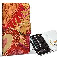 スマコレ ploom TECH プルームテック 専用 レザーケース 手帳型 タバコ ケース カバー 合皮 ケース カバー 収納 プルームケース デザイン 革 フラワー ハート 赤 オレンジ 003895