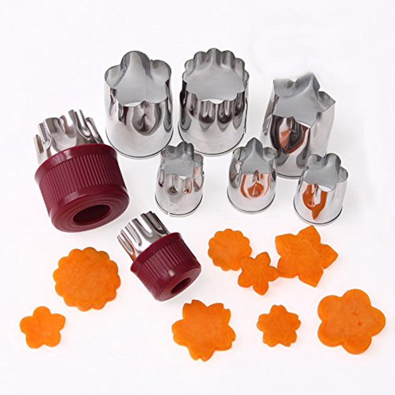 8pcs Stainless Steel Flower Shape Rice Vegetable Fruit Cutter Mold