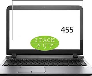 3枚 VacFun フィルム , HP ProBook 455 G3 15.6インチ 向けの 保護フィルム 液晶保護 フィルム 保護フィルム(非 ガラスフィルム 強化ガラス ガラス ケース カバー ) ニューバージョン