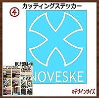 ④NOVESUKE ノベスケ カッティングステッカー (ホワイト, 12x9.5cm 【2枚組】)