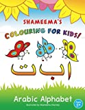 Shameema's Colouring for Kids!: Arabic Alphabet