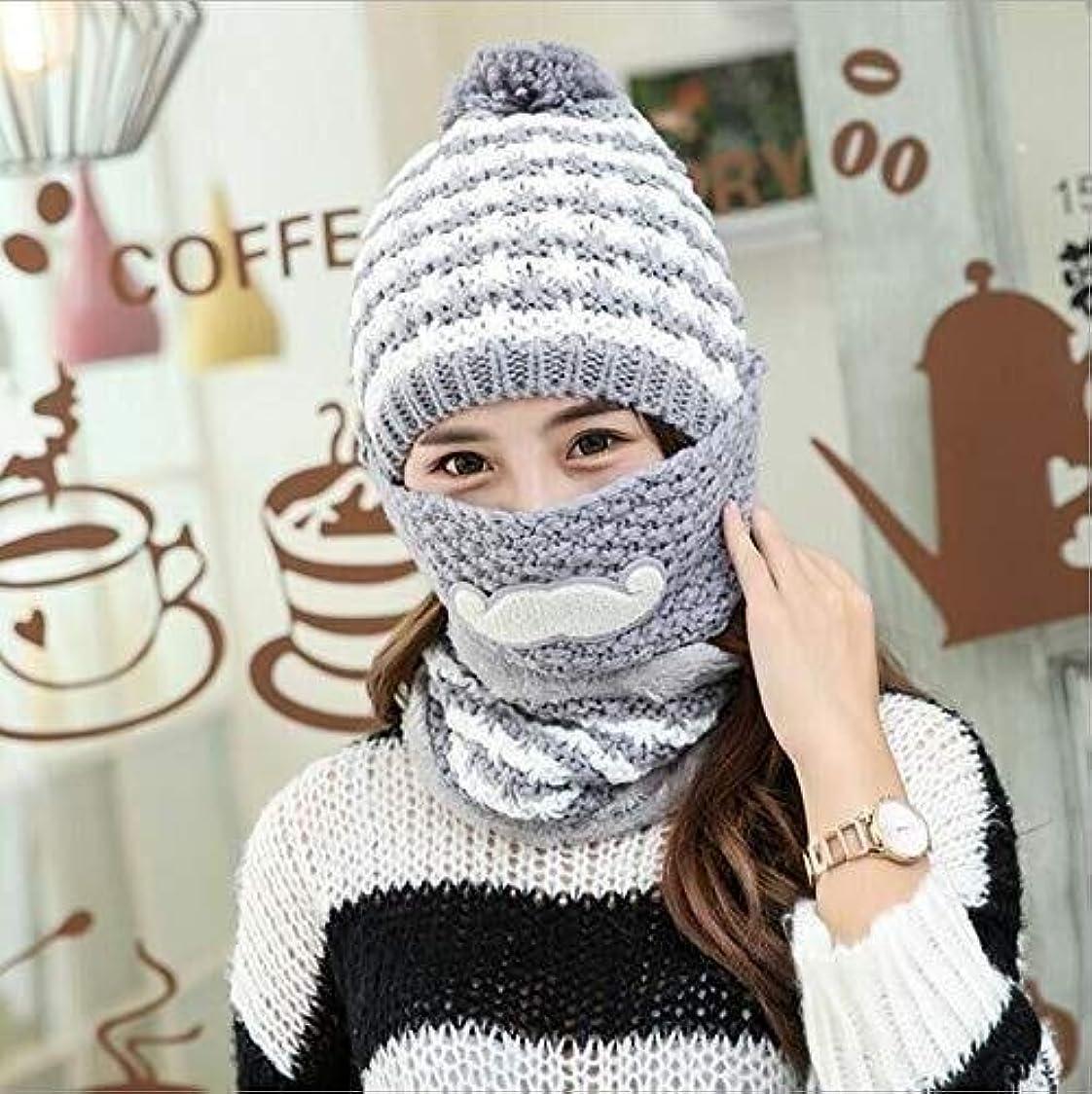 チャンバーリスク巨人帽子 ニットビーニーハット帽子帽子帽子女性のマスク厚く暖かい冬屋外サイクリング風冷たい耳プロテクターニット帽マルチキャップ (Color : Grey)