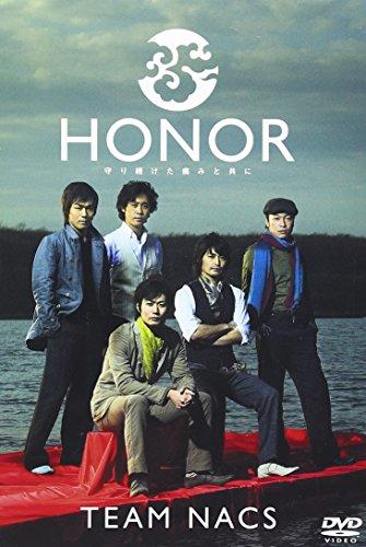 HONOR ~守り続けた痛みと共に [DVD]