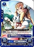 ファイアーエムブレム0/ブースターパック第8弾/B08-024 N 名門貴族の令嬢 マリアベル