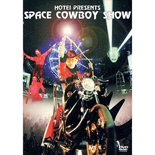 HOTEI PRESENTS SPACE COWBOY SHOW(期間限定盤)[DVD]